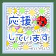 ありがとう♥お祝/応援/日常語