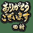 Kin no Keigo (for TAMURA) no.56