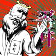 平井の神対応!