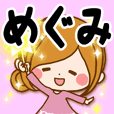 Sticker for exclusive use of Megumi 4