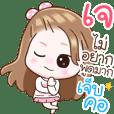 """Name """"Jay"""" V2 by Teenoi"""