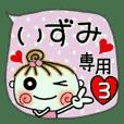 Convenient sticker of [Izumi]!3