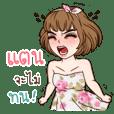 I am Tan (Yuri sexy girl ver.)