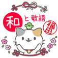 Japanese style sticker for Fukuda