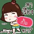 PLE Tanyong