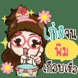 PIM2 Cupcakes cute girl