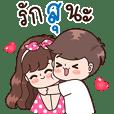 Su is my girl