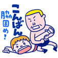 Professional wrestling moves Stickers