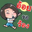 Aoy Kon Suay