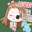 "Name ""Jam"" V2 by Teenoi"