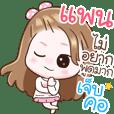"""Name """"Pan"""" V2 by Teenoi"""
