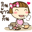 Cute Girl <3