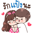 Pang is my girI