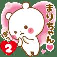 Sticker to send feelings to Mari-chan2