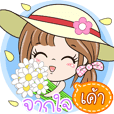 Sticker of Kao (Vol. 2)