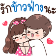 Kaofang is my girl