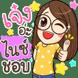 I am Nice !!