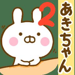 Rabbit Usahina akichan 2