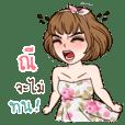 I am Nee+ (Yuri sexy girl ver.)