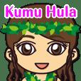 ハワイ フラダンス クムフラ