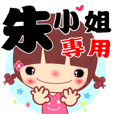 The sticker for Miss ZHU