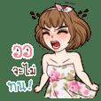 I am Aor+ (Yuri sexy girl ver.)