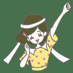 Furukiyokiotome