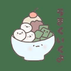 fuwa yuru Sweets-san tachi