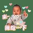Xiao Baoge