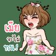 I am Mua (Yuri sexy girl ver.)