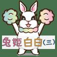 Bunny Queen White3