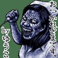 Yuuko dedicated kowamote zombie sticker