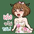 I am Keng (Yuri sexy girl ver.)