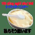 食べ物の写真 ベトナム語と日本語