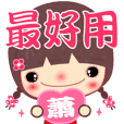 The best stickers for Miss XIAO