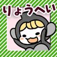 Ryouhei project