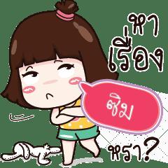 SIM Tanyong