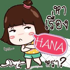 HANA Tanyong e