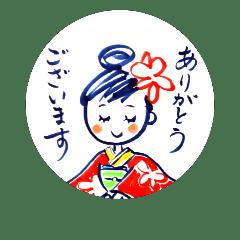 omotenashi  hanako