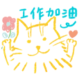 gingercatcat