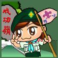 XiaPa Scout VII