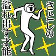 Cat Sticker Satoshi !