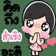 Nong Samreng cute