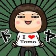 Print of I Love Tomo