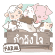 Farm Hug