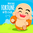 (CH) Fortune - Daily Talk I