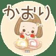 前髪短めな女の子☆[かおり]専用スタンプ☆