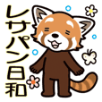 It is ideal day for a Red Panda.