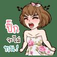 I am Pig (Yuri sexy girl ver.)