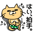Cat sticker vol.1.